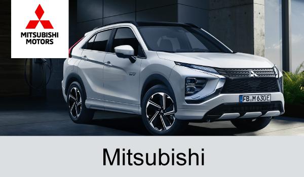Mitsubishi Fahrzeuge und Service Autohaus Schneider Heilbronn